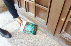 گزارش شماره ٦ - توزيع نوبت بهمن ماه ٩٥